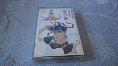 紫色小館3-----岩井由紀子