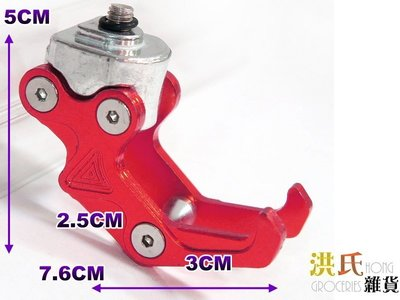 233A389 鷹爪掛勾 紅色 單入 機車 電動車 掛鉤 鋁合金掛勾 置物掛鉤 CNC
