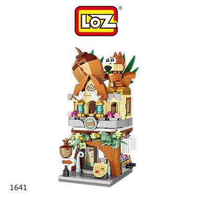 *PHONE寶*LOZ mini 鑽石積木-1641-1644 街景系列 堅果店 遊戲聽 玩具店 糖果店 正版樂高 迷你