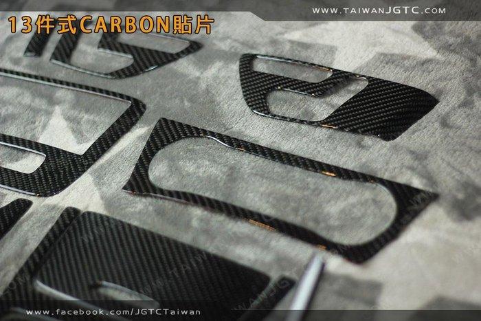 BENZ CLA 內裝 碳纖維 貼片 6件式 定風翼 2件式 前下 刀鋒 13件式 貼片 冷氣面板 尾試管