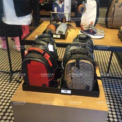 空姐代購 Coach 89909 熱賣新款 單肩帶挎包 收納包 男士胸包 胸挎 背挎 兩用包 多功能背包 附購證下標送禮