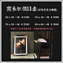 NBA 凱里 厄文 Kyrie Irving 藝術微噴 明星海報 掛畫 嵌框畫 @Movie PoP 賣場多款海報#