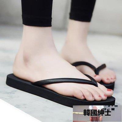 拖鞋 平跟防滑海灘鞋外穿夾腳涼拖韓版時尚室外百搭人字拖【韓國紳士】