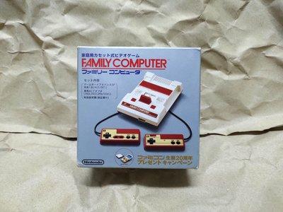GBA 紅白機造型 GBA SP 限定版 主機 (日本任天堂紅白機 誕生20週年 限定品) 純日版 新品未使用