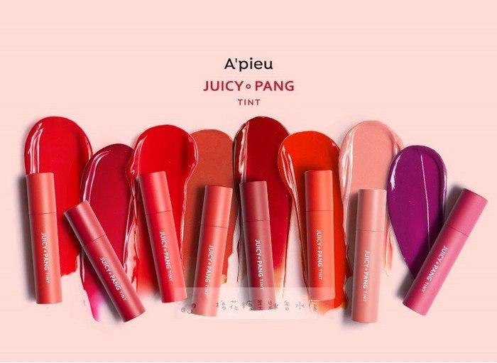 韓國 A'PIEU  JUICY PANG TINT  果汁唇釉 4.5g 水潤唇釉  多款任選 ✪棉花糖美妝香水✪