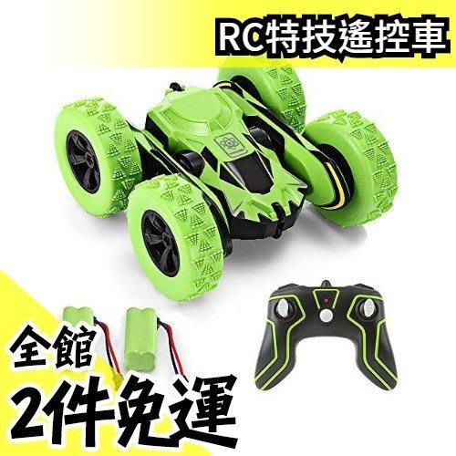 日本空運 RC Fancy Stunt 特技遙控車 扭臂車 成人玩具 兒童玩具 禮物【水貨碼頭】