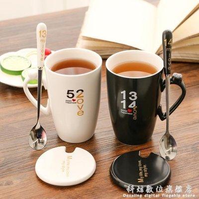 現貨/情侶杯子一對水杯創意可愛陶瓷杯馬克杯帶蓋勺家用牛奶杯咖啡茶杯/海淘吧F56LO 促銷價