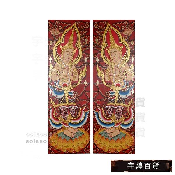 《宇煌》裝飾畫油畫泰式泰佛東南亞金箔掛畫無框畫一對_PkBU