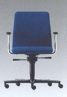 MARTIN 名牌扶手辦公室座椅
