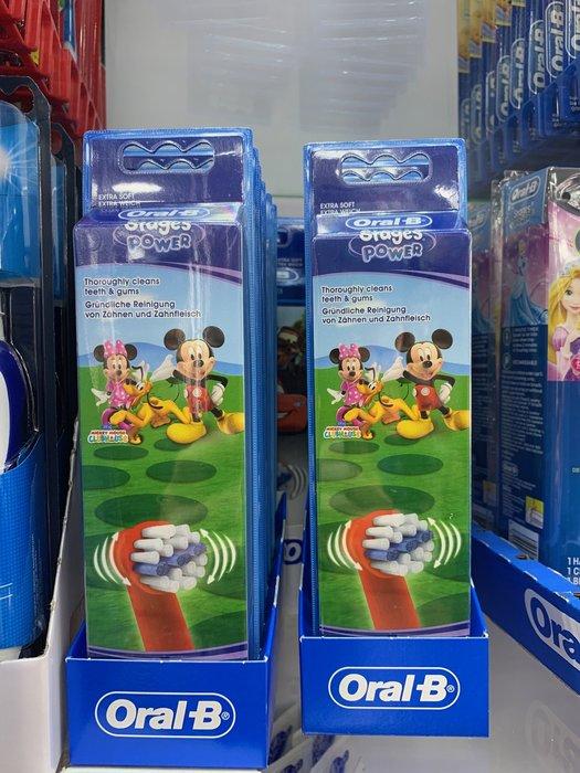 德國代購 現貨含運 Oral-B 德國原裝/百靈歐樂B,兒童電動牙刷,米老鼠/麥坤/公主替換刷頭4入。