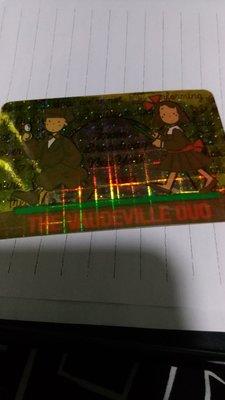 Japan sanrio card 🐼