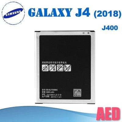 ⏪ AED ⏩ 三星 SAMSUNG Galaxy J4 (2018) J400 電池 新品 手機電池 手機維修 保養