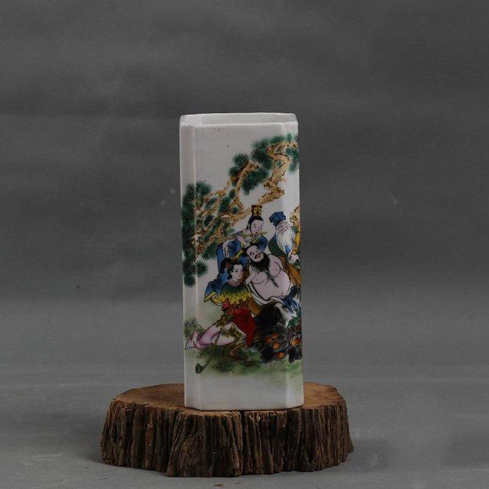 【古韻之家】景德鎮仿古瓷器 粉彩四方八仙過海筆筒 古董古玩包老包真收藏擺件