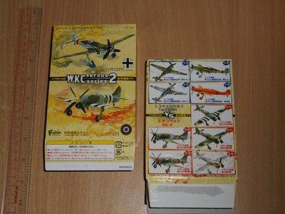 全新 F-Toys 1:144 Wing Kit Collection WKC Versus Series 2 VS2 戰鬥機編 食玩 盒蛋(不議價 全套10款
