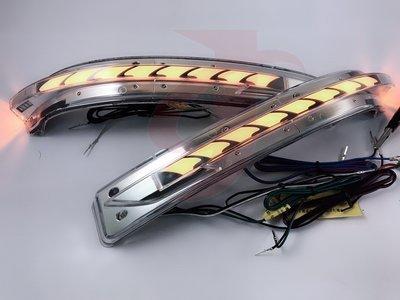金強車業 NISSAN 奇駿X-TRAIL 2014原廠部品 後視鏡流水燈 跑馬燈 方向燈 小燈 定位燈 序列式