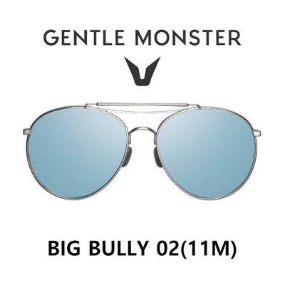 全新正品 gentle monster GM BIG BULLY 范冰冰 李易峰 韓國 V牌 GM 太陽眼鏡 雷朋款眼鏡