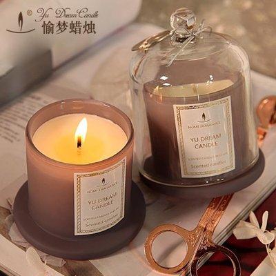 香薰蠟燭禮盒香氛蠟燭浪漫進口精油蠟燭香薰 LQ5996