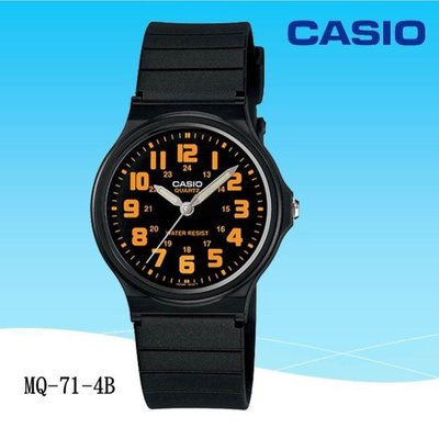 CASIO手錶 超薄指針錶 彩色字體 考試專用 保證台灣代理公司貨保固【↘↘網路超低價350】MQ-71