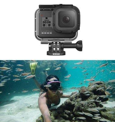 【Gopro hero 8玩水加強版組合出租】Gopro 8+防水殼+漂浮桿出遊玩水最強組合