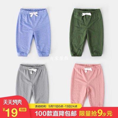 有家服飾咔咔熊貓嬰童店嬰兒褲子防蚊褲夏裝男童長褲寶寶燈籠褲小童Y3357