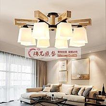 「拾光掠影」北歐LED客廳吊燈簡約現代餐廳吊燈原木臥室書房吊燈黑白框