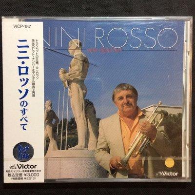 NiNi Rosso尼尼.羅素-Super Digital Best超級精選輯 夜空小喇叭 1991年日本版全新未拆封