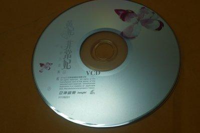 紫色小館-89---------黃妃-非常妃