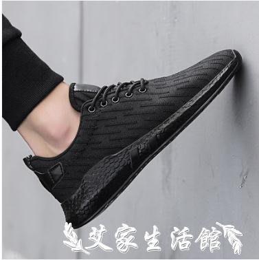 運動鞋男網布鞋男透氣網面輕便運動跑步鞋軟底休閒鞋百搭學生帆布鞋男