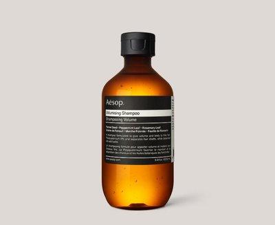AESOP volumising shampoo 豐盈洗髮精 500ml(預購)