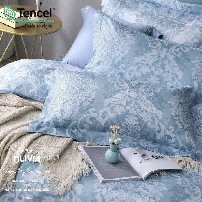 【OLIVIA 】DR1060  Miranda  標準雙人床包兩用被套四件組 300織天絲™萊賽爾 古典宮廷風 台灣製