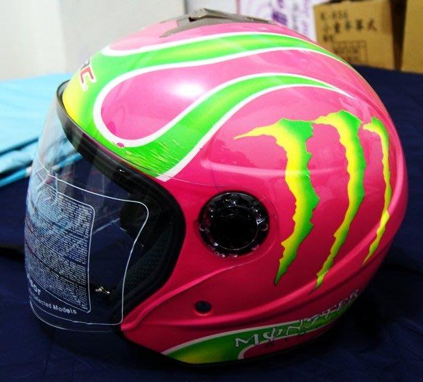 【90% New】Monster 鬼爪 3/4罩安全帽 (亮面桃紅) L /適用SOL配件