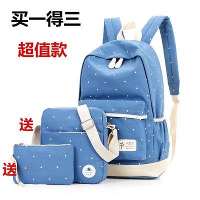 現貨/快速出貨 後背包-時尚帆布包 雙肩包大容量書包  共六色 送小熊掛件(三件套)73SP5RL/ 最低促銷價