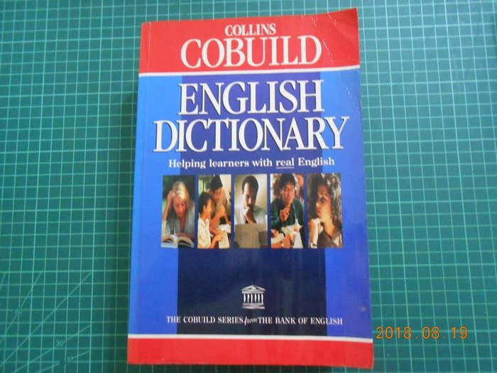 罕見收藏《 COLINS COBUILD--ENLISH DICTIONARY 》 【CS 超聖文化2讚】