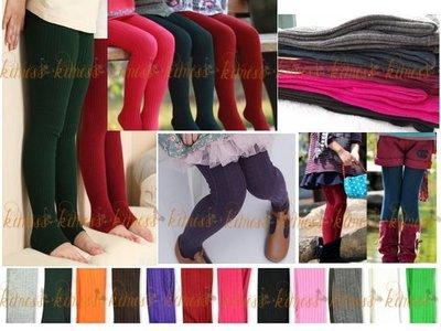 多款百搭素色款針織保暖褲襪點點花紋 【...