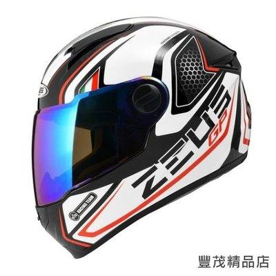 ZEUS ZS-811 811 安全帽 原廠鏡片 / 電彩 鏡片 - 單鏡片