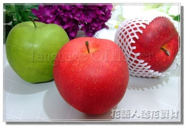 ◎花語人造花資材◎*優質觸感超大富士蘋果*紅蘋果/青蘋果~櫥窗~攝影道具~假水果