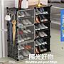 鞋架鞋櫃簡易組裝收納塑料經濟型家用防塵省...