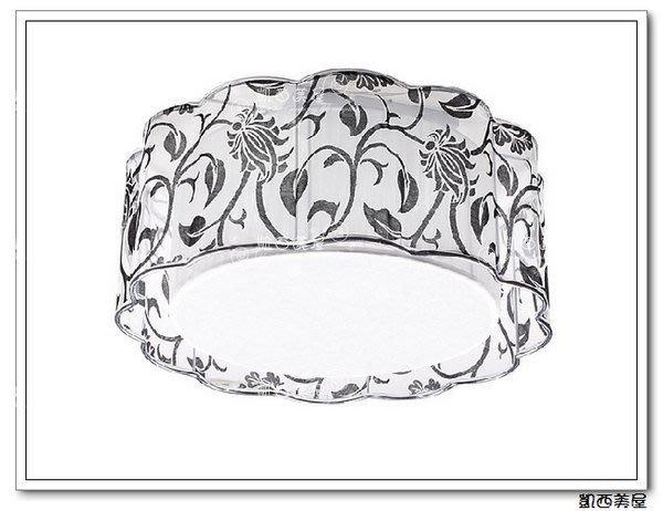 凱西美屋 歐式古典藤蔓植絨布罩吸頂燈 雙層布罩 新古典風 感恩特價