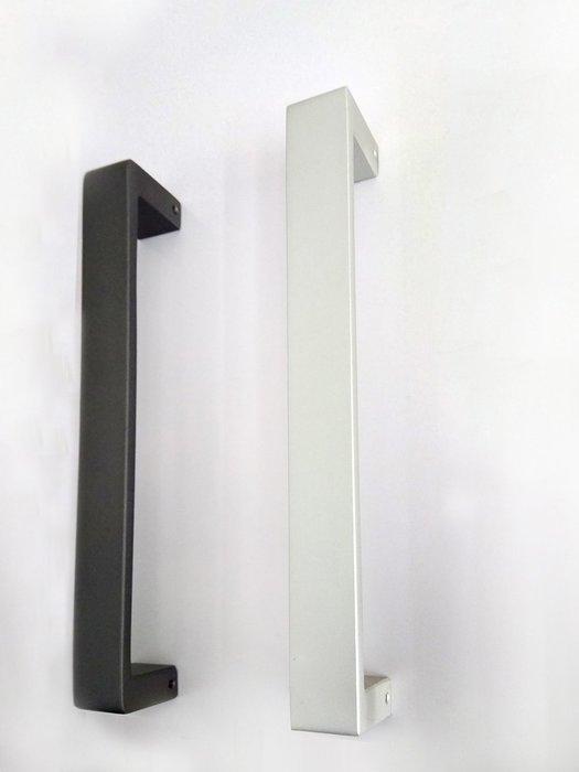 把手 638-孔距225mm-鋁色 (單支) 櫥櫃 抽屜 門把 取手 拉手 櫃子 雙孔 正面鎖【世】