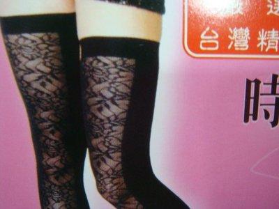 ☆Chia sweet shop☆黑色半面蕾絲 膝上襪/ 大腿襪
