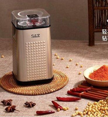 磨豆機 磨豆機電動咖啡豆家用研磨機 小型乾磨磨粉機五谷雜糧打粉機 全館免運