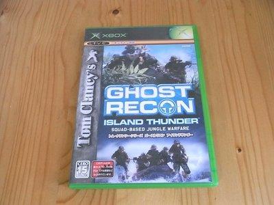 【小蕙館】XBOX~ Tom Clancys Ghost Recon 火線獵殺 (純日版)