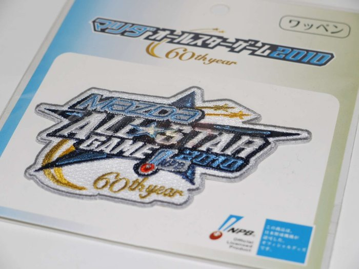 貳拾肆棒球-日本帶回日職棒全明星賽all-star 60周年紀念patch徽章