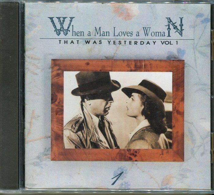 【塵封音樂盒】THAT WAS YESTERDAY VOL.1 - When A Man Loves A Woman