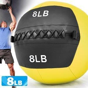 負重力8LB軟式藥球3.6KG舉重量訓練球wall ball壁球牆球沙球沙袋沙包非彈力量健身C109-2308【推薦+】