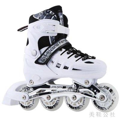 紫色閃光溜冰鞋成人旱冰鞋大童直排輪滑兒童全套裝男女初學者可調aj5280