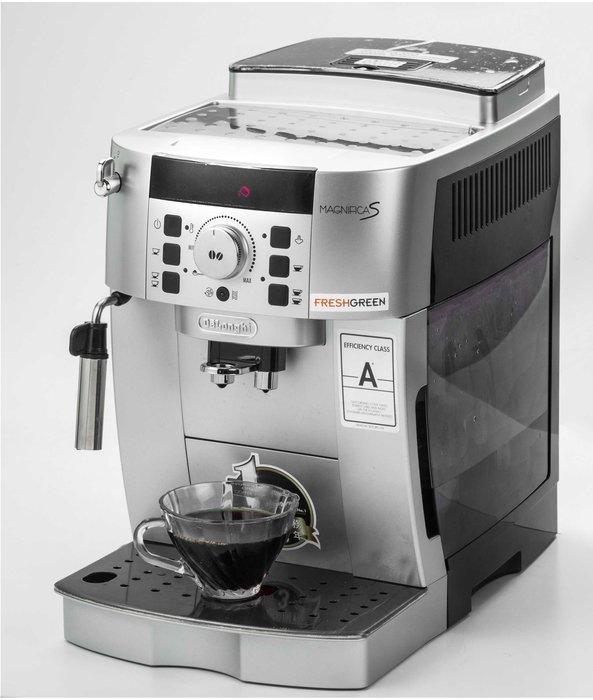 義大利DeLonghi迪朗奇 全自動研磨咖啡機 ECAM22.110.SB 風雅型 公司貨 送五磅豆 企業