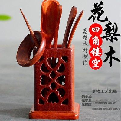 現貨/功夫茶具茶道六君子套裝茶具配件組合套裝茶夾茶勺零配 泡茶工具/海淘吧F56LO 促銷價