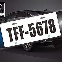 【STREET PARK】訂製 歐盟 車牌裝飾 Lexus UX CT NX IS 通用【原價780$ 特價 580$】