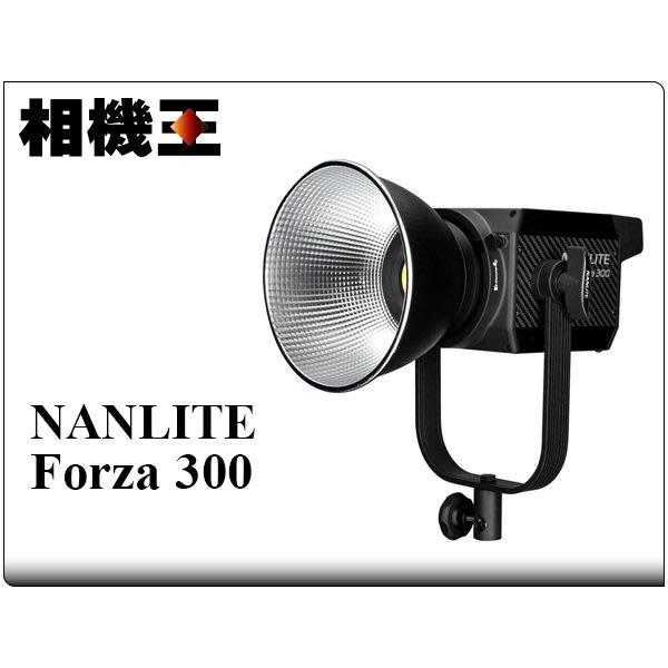 ☆相機王☆Nanlite Forza 300 LED攝影燈 持續燈 (3)
